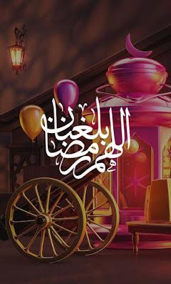 خلفيات رمضان كريم للموبايل ، اجمل صور رمضانية رائعة