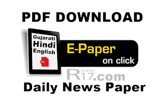 daily newspaper pdf