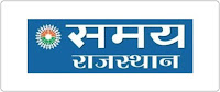 Watch Samay Rajasthan Haryana News Channel Live TV Online | ENewspaperForU.Com