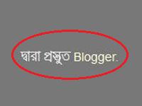 ব্লগার থেকে Powered by Blogger লেখাটি Remove করুন।