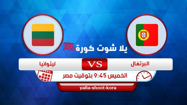 Portugal-vs-Lithuania