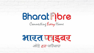 BSNL launches Bharat Fiber gives 35GB of data per day