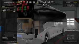 Bus - Yutong ZK6146H