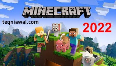 تحميل لعبة ماين كرافت الأصلية 2022 مهكرة للأندرويد - minecraft 2022