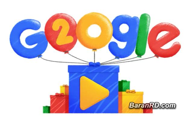 Google celebra su 20 aniversario con un doodle