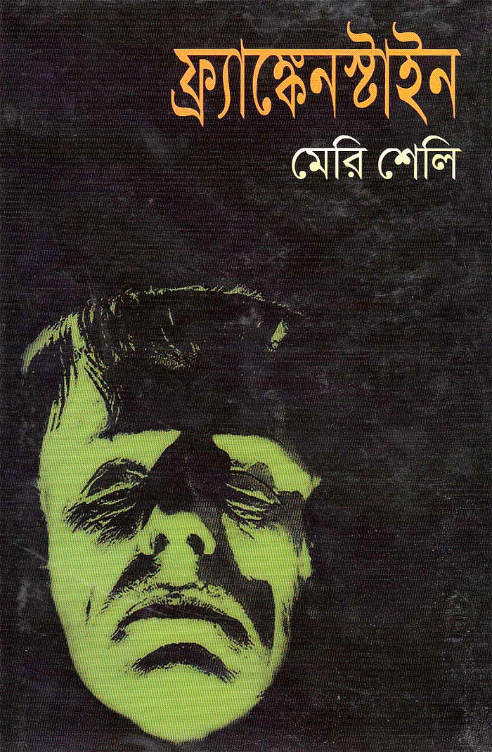 PDF BOOKS BANGLA BOOKS PDF DOWNLOAD