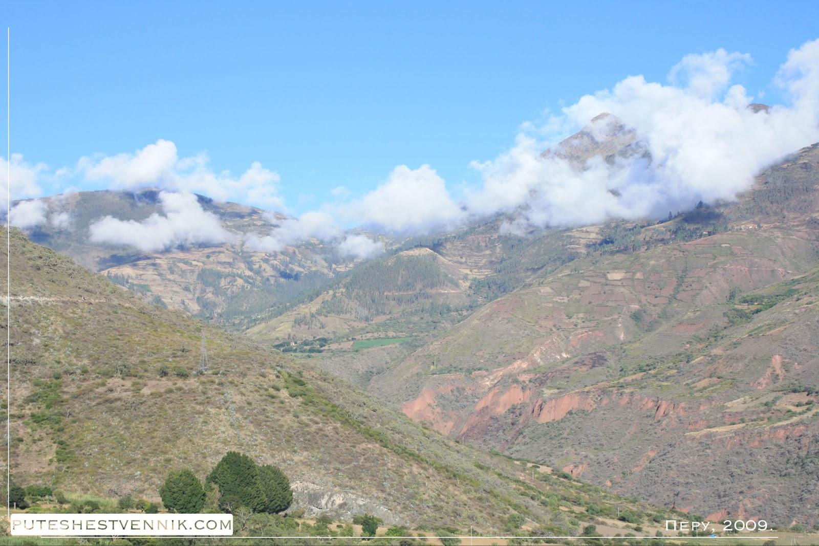 Облака в горах Перу