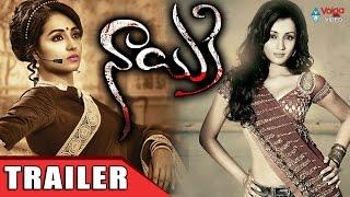 Nayaki Telugu Movie Trailer – Trisha, Ganesh Venkatraman – 2016