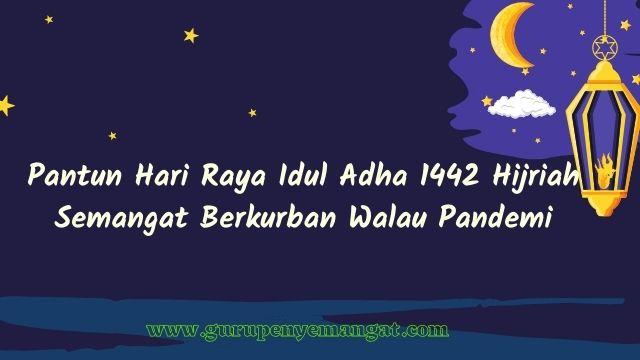 Pantun Hari Raya Idul Adha 1442 Hijriah, Semangat Berkurban Walau Pandemi