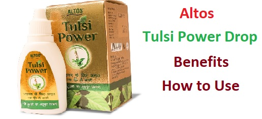 Altos Tulsi Power benefits