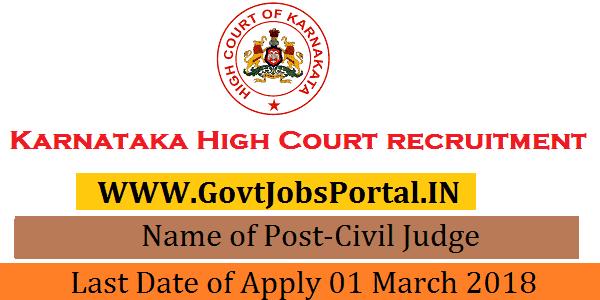 High Court of Karnataka Recruitment 2018 – 101 Civil Judge