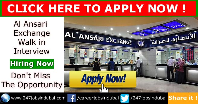 al ansari exchange walk in interview