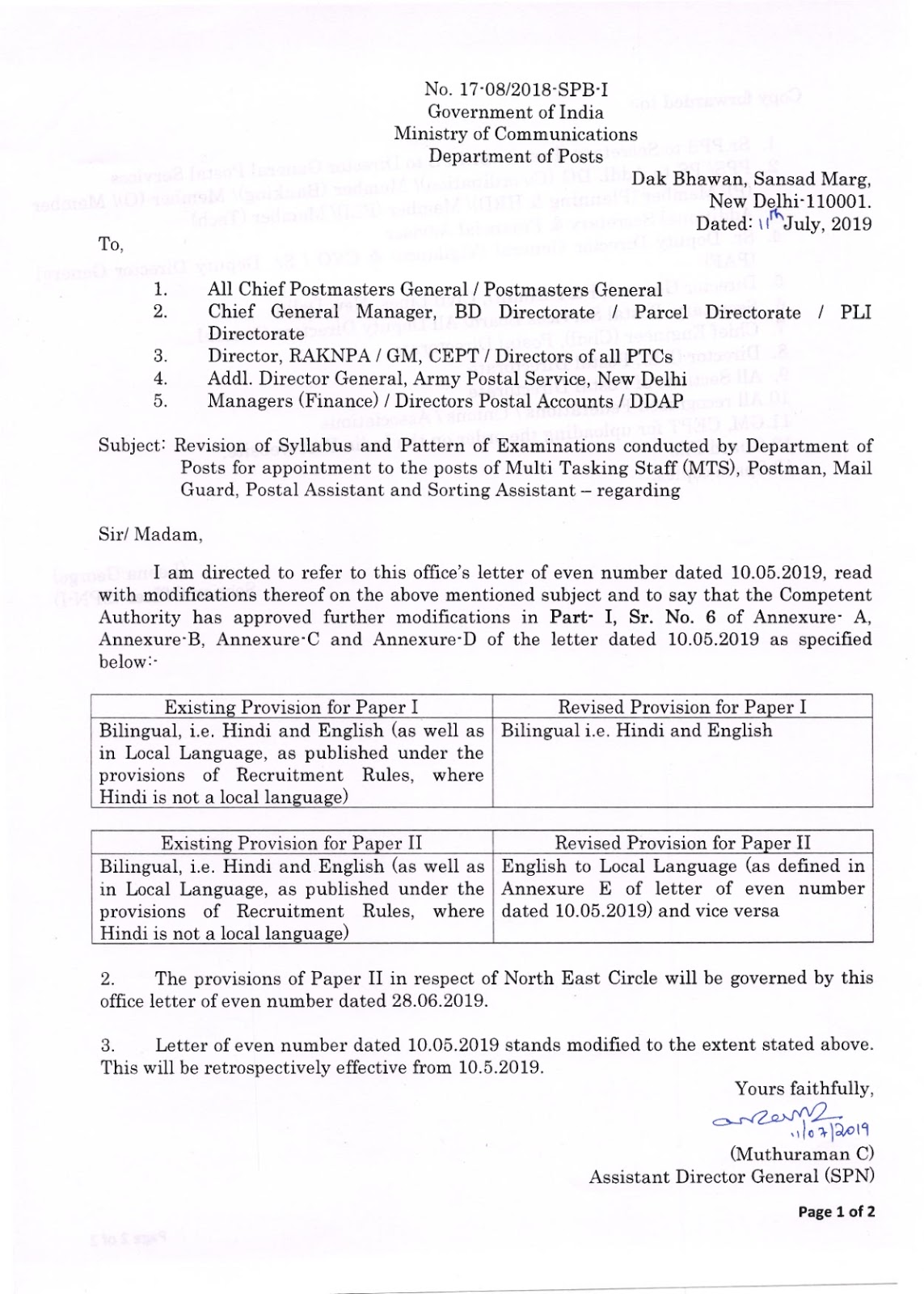 Revision of Syllabus and Pattern of Examinations conducted by Department of Posts