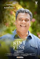 nandu, king fish in malayalam, king fish malayalam, king fish moive, king fish malayalam movie, www.mallurelease.com