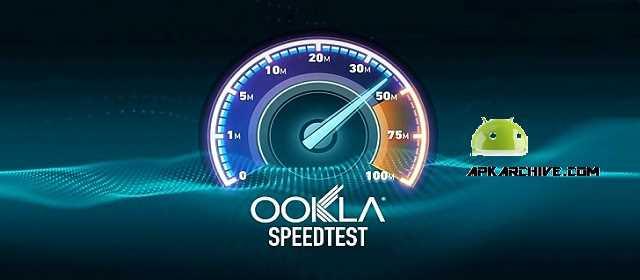 speedtest net hız testi