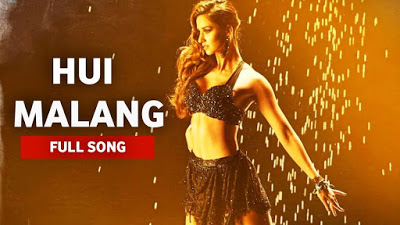 हुई मलंग Hui Malang Lyrics | Latest Hindi Songs Lyrics