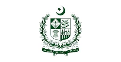 Prime Minister Health Initiative (PMHI) Jobs 2021 in Pakistan