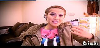 برنامج نفسنة حلقة الإثنين 25-122017 لـ هيدى و ندى و بدرية
