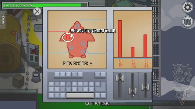 RunDiagnostics(診断を行う)説明画像2