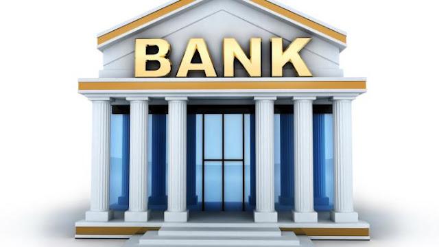 1 अप्रैल से बदल जायेगा इन बैंकों के नाम और लोगो, ग्राहकों पर पड़ेगा बड़ा असर