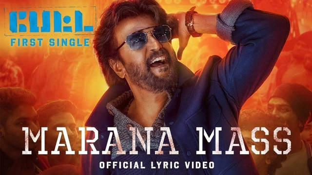 Marana Mass Lyrics - Rajinikanth