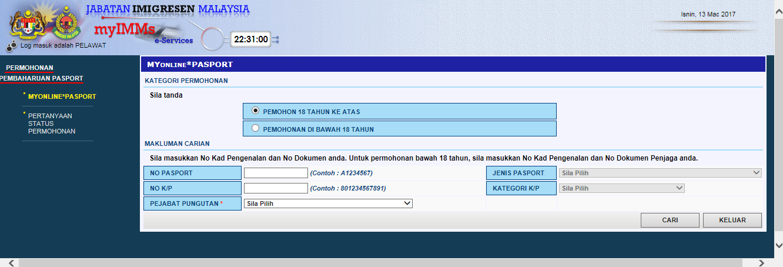 Online Renewing Malaysian Passport With Myonlinepasport Website
