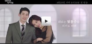 Drama Korea Home for Summer, Profil, Sinopsis, Nama, Biodata, Pemain, Pemeran, Fakta