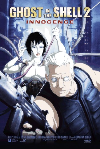 Ghost in the Shell 2: Innocence Movie BD