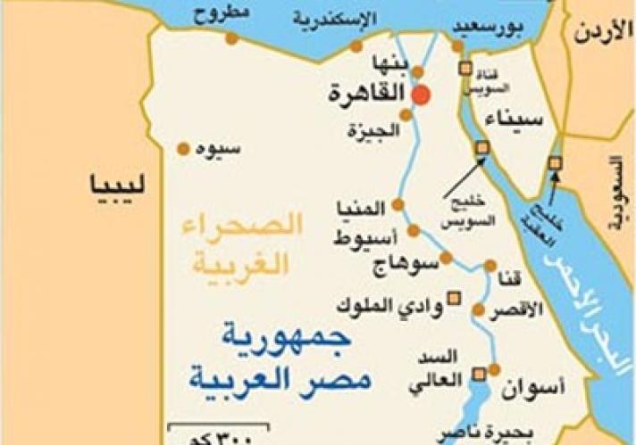 دولة مصر معلومات وأحصائيات وخرائط