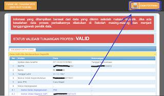 File Pendidikan Cara Printout/Cetak Info GTK Guru Sertifikasi Tahun 2019/2020