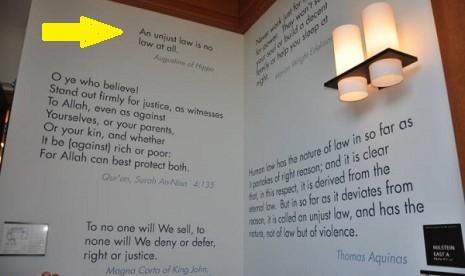 جامعة هارفارد  Harvard أوغسطينس Augustine القران