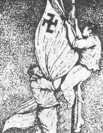 30 Μαΐου 1941 - Οι Μ.Γλέζος και Λ. Σάντας κατεβάζουν τη χιτλερική σημαία από την Ακρόπολη