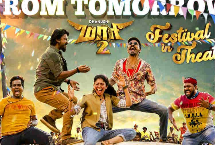 Maari 2 Movie Budget Hit Or Flop On Box Office Collection Mt