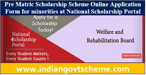 Scholarship Scheme Online Application
