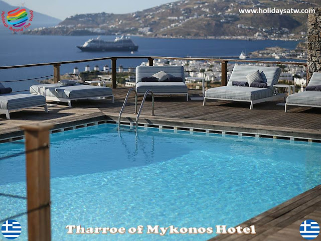 The best hotels in Mykonos
