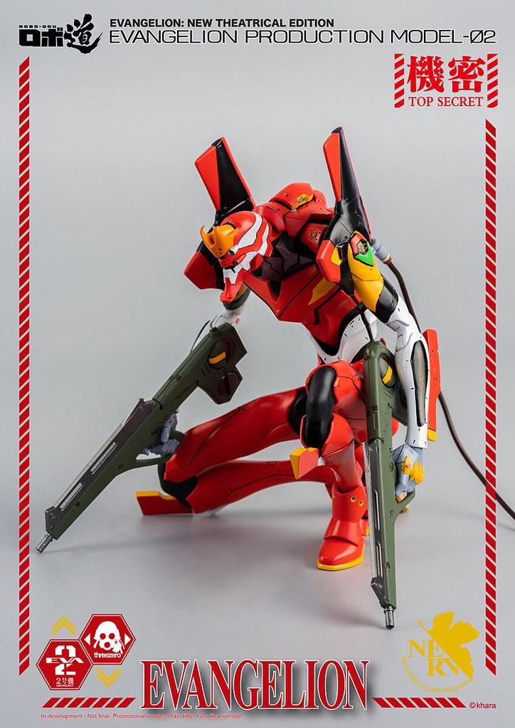 Figuras: Primera imagen del Robo-Dou EVA-02 de Evangelion - ThreeZero