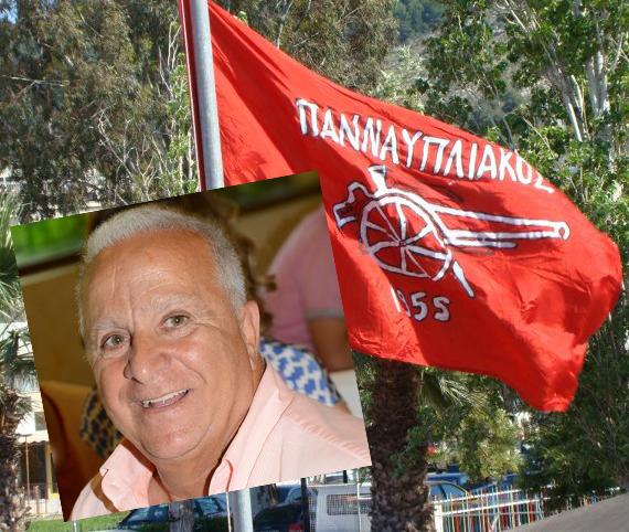 Γιώργος Λαπαθιώτης: Η σημερινή διοίκηση του Παναυπλιακού μπορεί να αναγνωρίσει την μοναδική ευκαιρία που παρουσιάζεται με τον Π. Ταχτσίδη