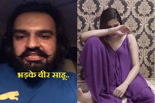 sapna-chaudhary-husband-veer-sahu-angry-on-badtmeej-fans