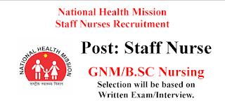 Staff Nurse Jobs NHM Bihar 2021