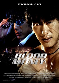 Watch Blood Money Online Free in HD