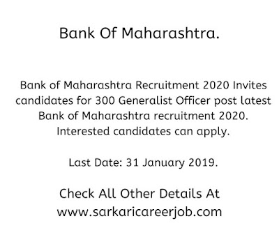 Bank of maharashtra recruitment 2020.