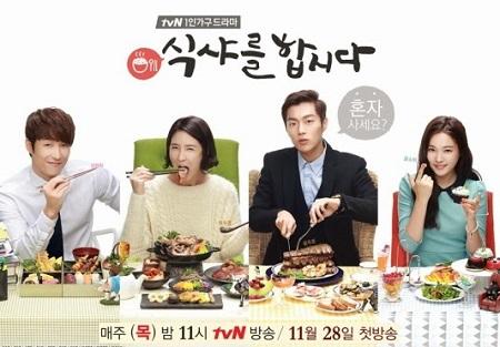 Drama korea - Let's Eat 2