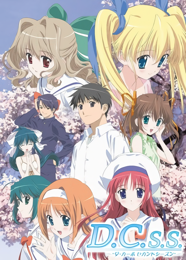 D.C.S.S: Da Capo Second Season [BATCH]