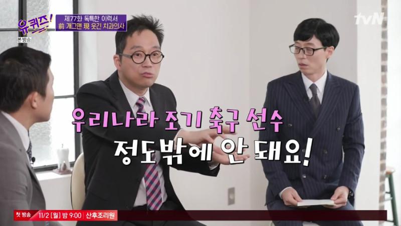 [유머] 한국 치과의 위엄 -  와이드섬