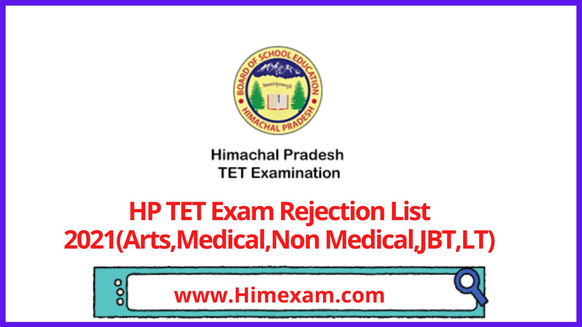 HP TET Exam Rejection List 2021(Arts,Medical,Non Medical,JBT,LT)