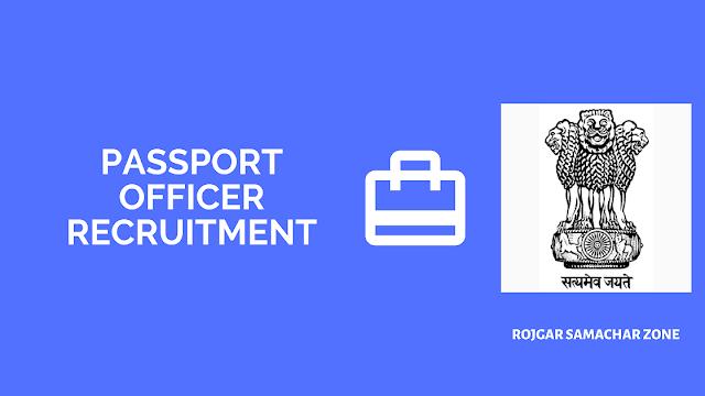passport office recruitment