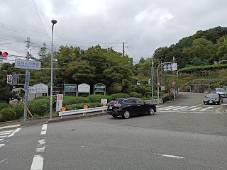 五月山公園前の交差点
