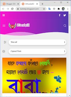 SMsudipBD.Com New Template Design Available With DoenLoad Link