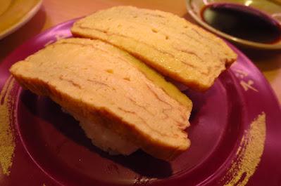 Sushiro, tamagoyaki nigiri
