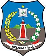 Informasi Terkini dan Berita Terbaru dari Kabupaten Kolaka Timur